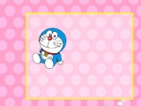 Doraemon Get Together